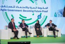"""صورة """"الإمارات للسياسات العامة"""" يناقش مرونة الحكومات في استكشاف الفضاء ودور التكنولوجيا في صناعة المستقبل"""