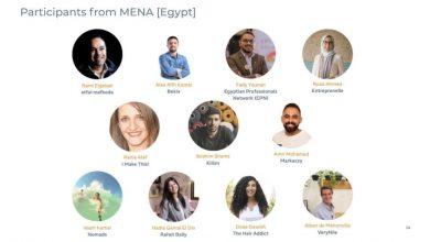 """Photo of برنامج """"تحفيز المجموعات"""" من فيسبوك يختار 11 مشاركاً من مصر"""