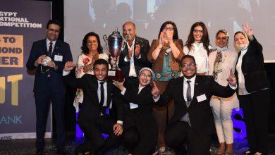 "Photo of ،""اورنچ مصر"" ترعى مسابقة ايناكتس السنوية  لعام 2020"