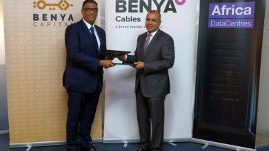 """صورة اتفاقية شراكة بين """"بنية للكابلات"""" و """"Africa Data Centers"""" لإمداد إفريقيا بكابلات الألياف الضوئية"""