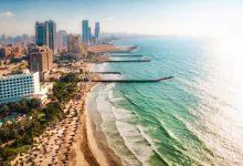 صورة سياحة عجمان تُشارك في المعرض الافتراضي لسوق السفر العالمي (WTM)