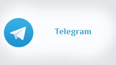 صورة اغلاق خاصية people nearby علي telegram